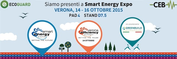 banner_ECOGUARD_SmartEnergyExpo2015